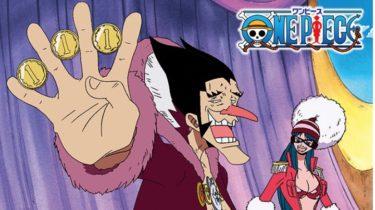 ワンピース フォクシー海賊団編のアニメ動画を全話無料視聴できるサイトまとめ