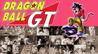 ドラゴンボールGTのアニメ動画を全話無料視聴できるサイトまとめ