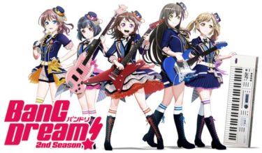 BanG Dream!2nd(バンドリ2期)のアニメ動画を全話無料視聴できるサイトまとめ