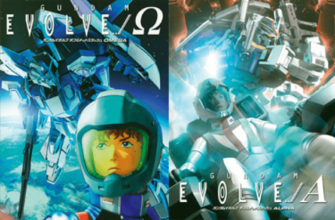 GUNDAM EVOLVE../Ω・A(2期)のアニメ動画を全話無料視聴できるサイトまとめ
